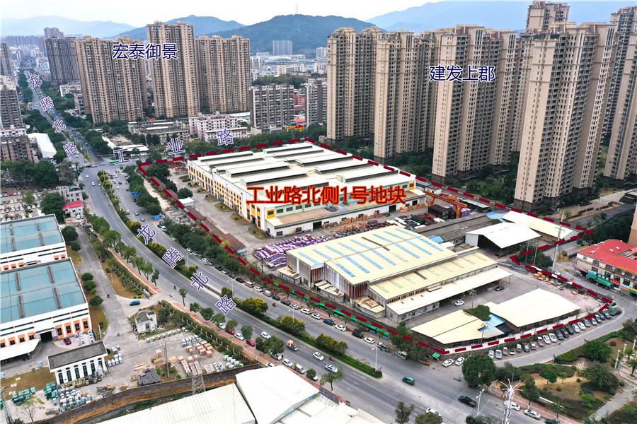 工业路北侧1号地块(龙津环保).jpg