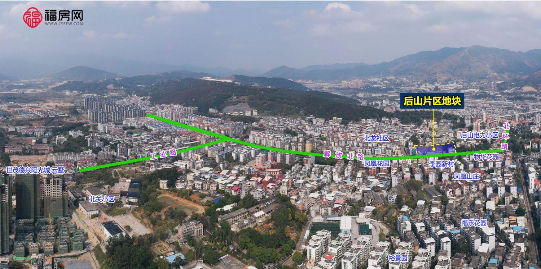 后山片区地块.jpg